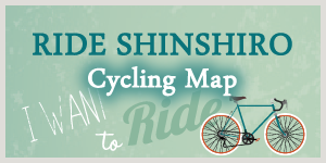 RIDE SHINSHIRO Cycling Map