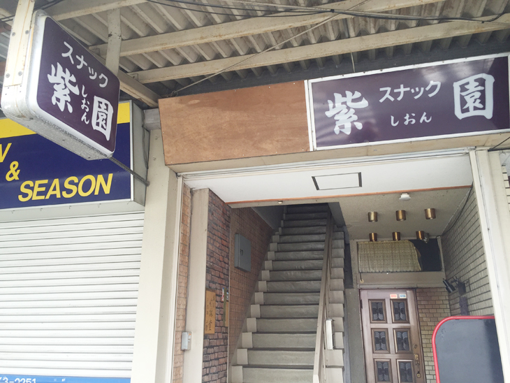 eat_sion