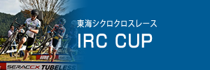 IRC CUP